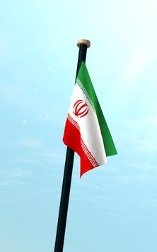 Iran Flag 3D Free Wallpaper screenshot 12