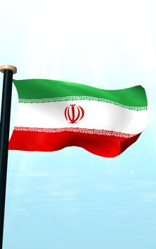 Iran Flag 3D Free Wallpaper screenshot 14