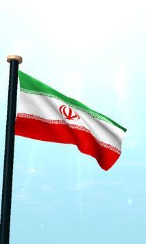 Iran Flag 3D Free Wallpaper screenshot 1