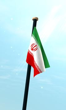 Iran Flag 3D Free Wallpaper screenshot 2