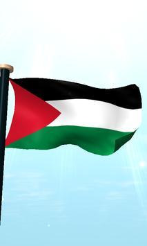 Palestine Flag 3D Free screenshot 4