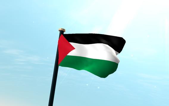 Palestine Flag 3D Free screenshot 5