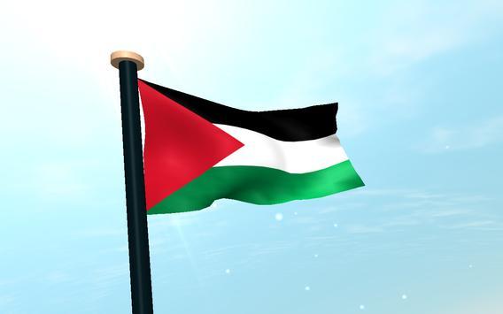Palestine Flag 3D Free screenshot 8