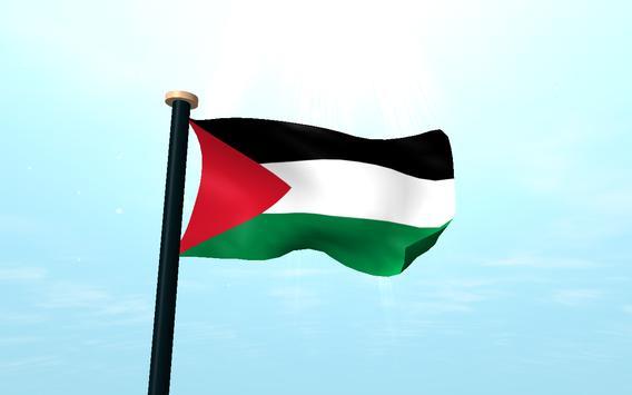 Palestine Flag 3D Free screenshot 9