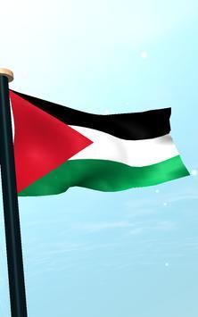 Palestine Flag 3D Free screenshot 13