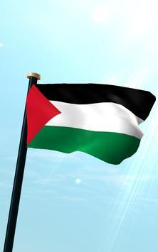 Palestine Flag 3D Free screenshot 10