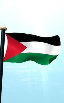 Palestine Flag 3D Free screenshot 14