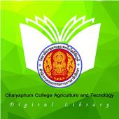 CCAT Digital Library icon