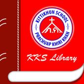 KKS Library icon