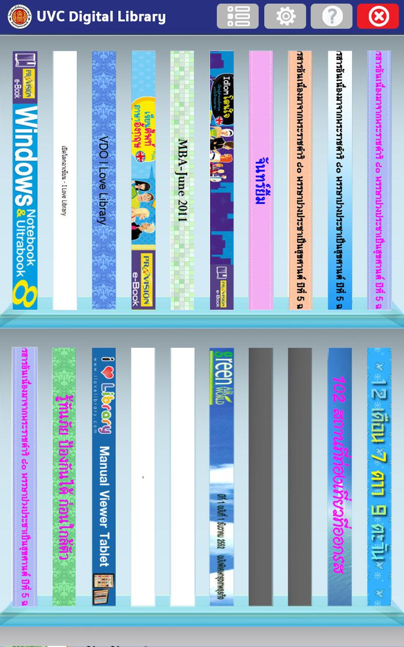 UVC Digital Library for Android - APK Download