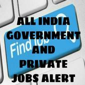 All India Govt and Private Jobs Alert icon