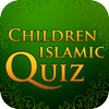 Children Islamic Quiz ícone