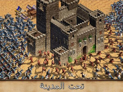 قيام الإمبراطورية : الجليد والنار تصوير الشاشة 9
