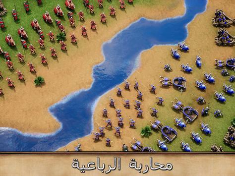 قيام الإمبراطورية : الجليد والنار تصوير الشاشة 14