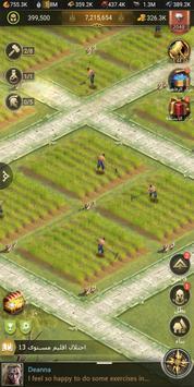 قيام الإمبراطورية : الجليد والنار تصوير الشاشة 17