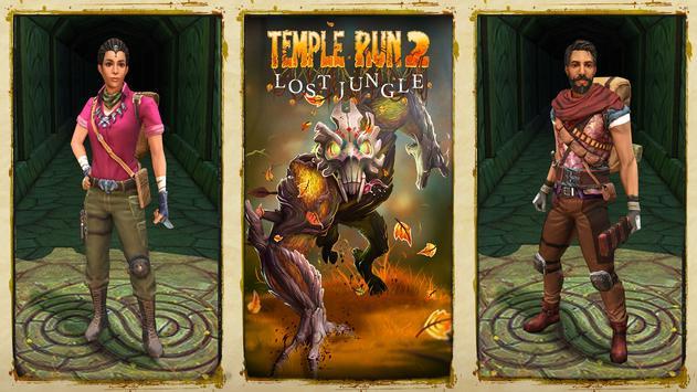 Temple Run 222