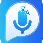 Image Translator : Voice Translator All languages icon