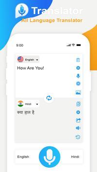 Image Translator : Voice Translator All languages screenshot 1