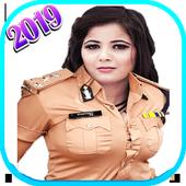 Ladies Police Photo Frame icon