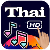 Thai Video Song & Thailand Music Video 2019 (New) icon