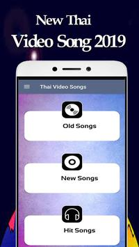 Thai Video Song & Thailand Music Video 2019 (New) poster