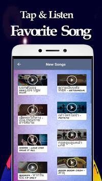 Thai Video Song & Thailand Music Video 2019 (New) screenshot 2