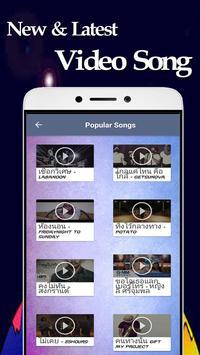 Thai Video Song & Thailand Music Video 2019 (New) screenshot 4