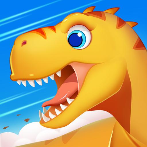 ジュラ紀救出大作戦 - ジュラ紀が舞台の恐竜ゲーム!