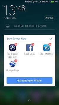 Game Booster (Plugin) Screenshot 2