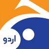 Geo News Urdu icono