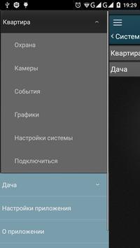 1M Cloud screenshot 4