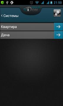 1M Cloud screenshot 10