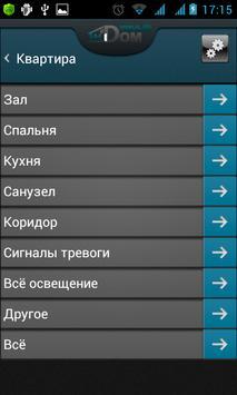 1M Cloud screenshot 11