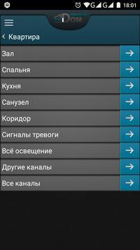 1M Cloud screenshot 1