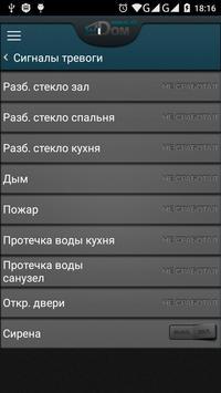 1M Cloud screenshot 2