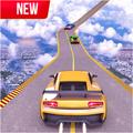 Impossible Stunts Track Car Racing: US Car Stunts