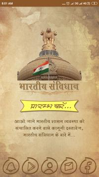 Indian Constitution poster