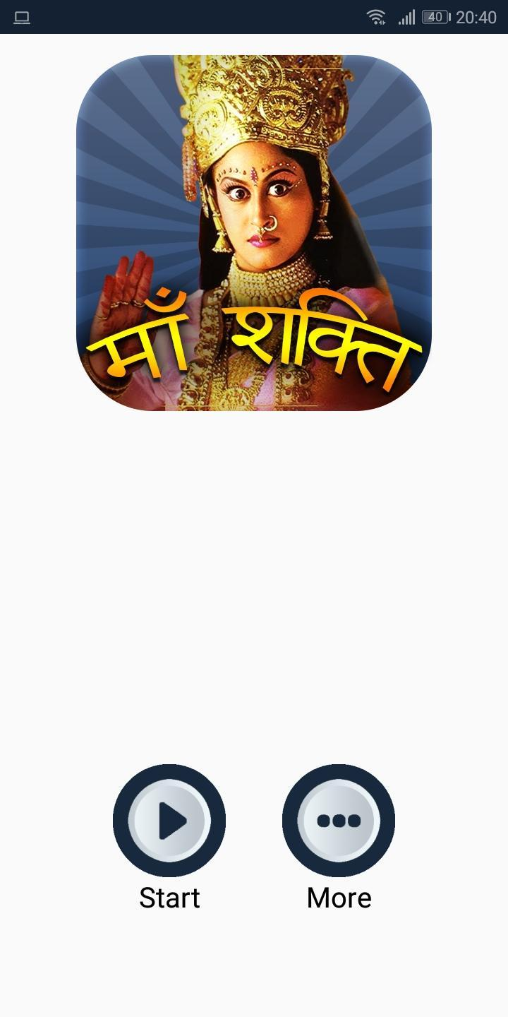 Maa shakti tv serial all episodes for Android - APK Download