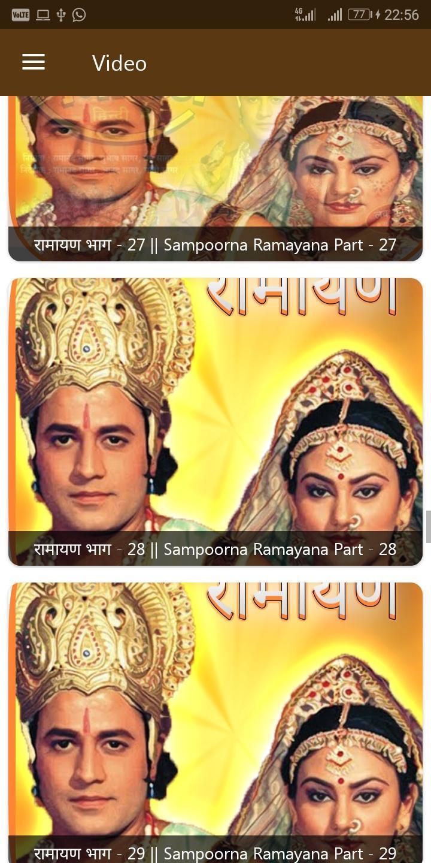Ramayana Movie