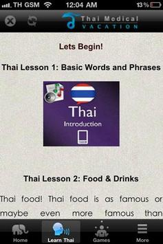 Thai Medical Vacation screenshot 3