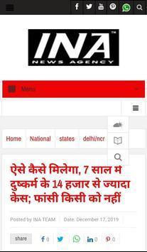 INA News screenshot 14
