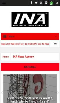 INA News screenshot 2