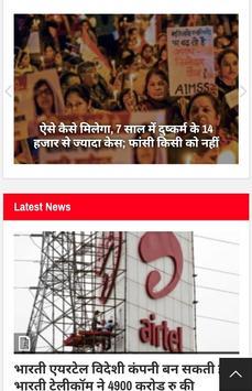 INA News screenshot 3