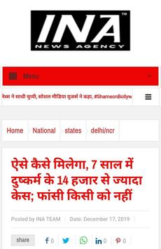 INA News screenshot 4