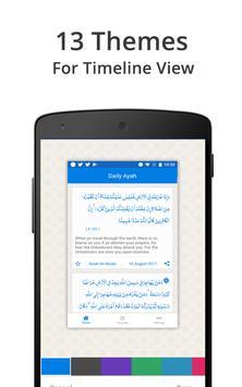 Ayah Of The Day (Daily Ayah) تصوير الشاشة 3