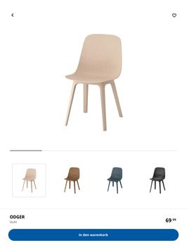 IKEA Screenshot 9