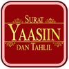 Surah Yaseen Audio and Tahlil icon