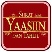 Surat Yasin Audio dan Tahlil biểu tượng