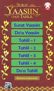 Surat Yasin Audio dan Tahlil ảnh chụp màn hình 5