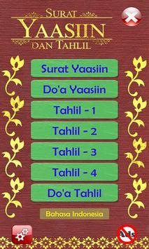 Surat Yasin Audio dan Tahlil bài đăng